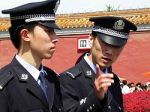 Public_Security_Police_officers_China